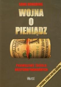 Wojna o pieniądz. 52 książki w rok